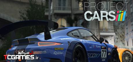 ترینر سالم بازی Project Cars