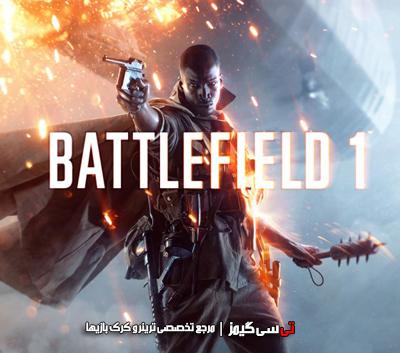 دانلود ترینر سالم بازی Battlefield 1