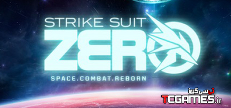 ترینر بازی Strike Suit Zero 2013