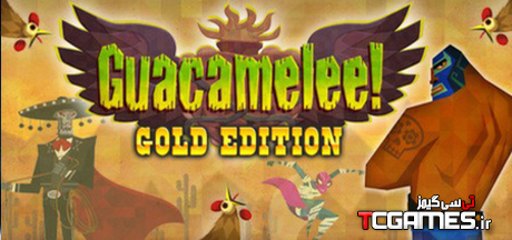 سیو کامل بازی Guacamelee! Gold Edition