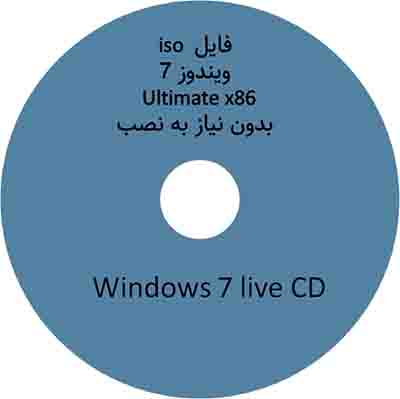 windows7x86ultimate_liveCD