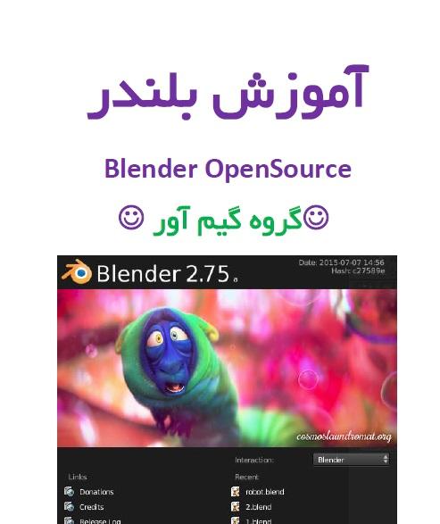 http://s8.picofile.com/file/8271848476/blenderBookGameover.jpg