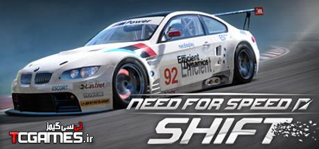 کرک جدید بازی Need for Speed Shift