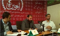 سیدرضا موسوی -سپاه همدان