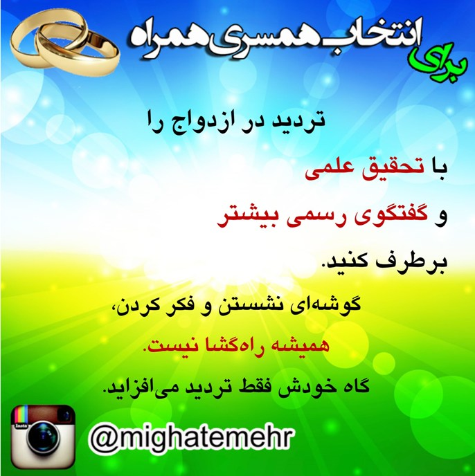 http://s8.picofile.com/file/8272057092/EZDEW8J_TARD3DH8YE_SHEN8XTY_2.jpg