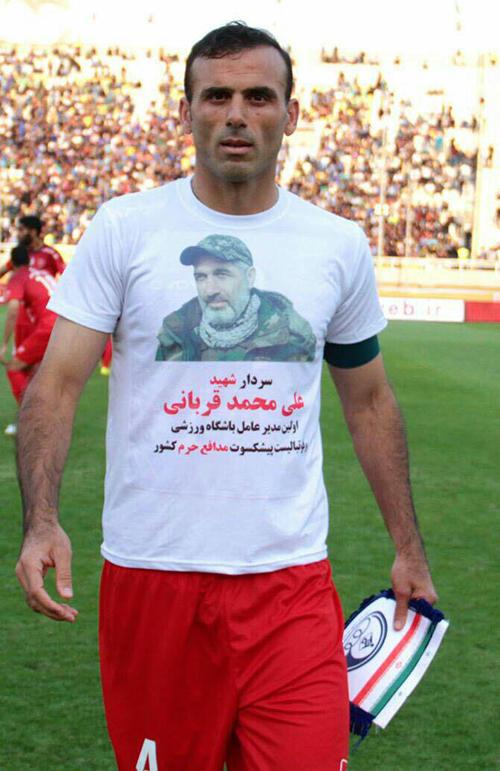 سید جلال حسینی شهید مدافع حرم