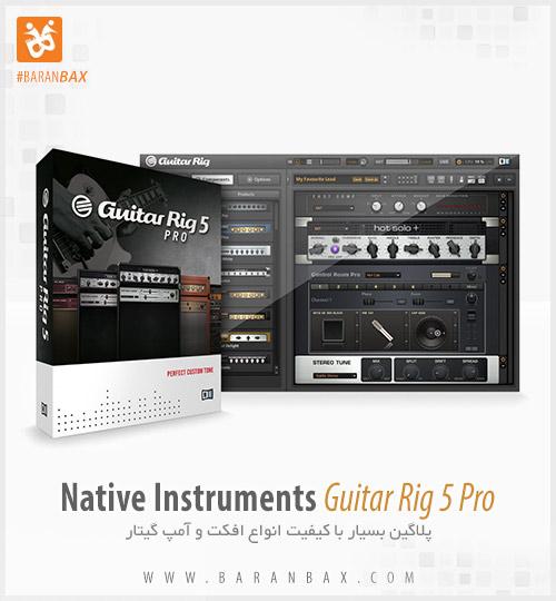 دانلود پلاگین افکت و آمپ گیتار Native Instruments Guitar Rig 5