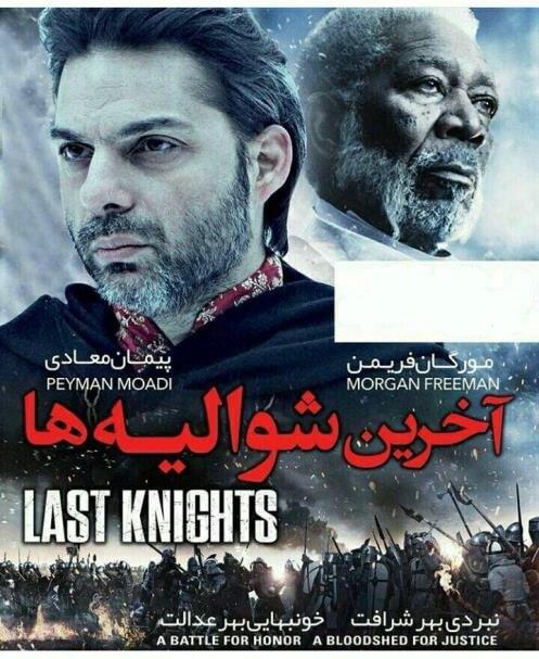 دانلود فیلم Last Knights 2015 آخرین شوالیه ها دوبله فارسی با کیفیت عالی و کم حجم