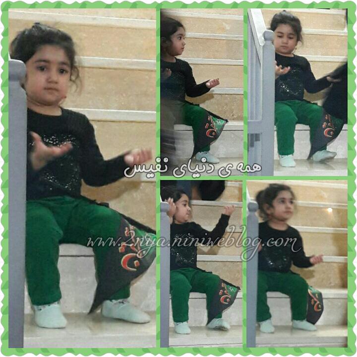 کودکان حسینی شیرخوارگان مجلس کانون رهپویان وصال شیراز محرم 95 حسینیه حلما کوچولو