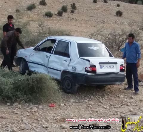 تصادف در جاده بوان