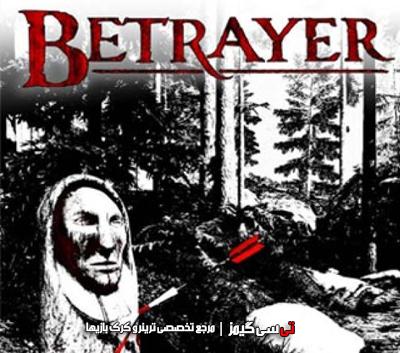 دانلود ترینر و رمزهای بازی Betrayer