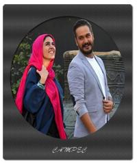 عکسها داستان و بازیگران فیلم «ملی و راه های نرفته اش»