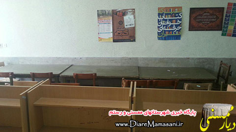 وضعیت کتابخانه معلم شهر نورآباد