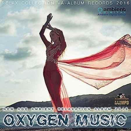 البوم Oxigen Music: New Age AMbience 2016