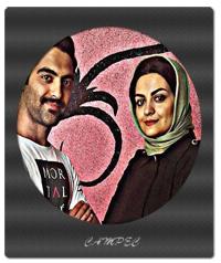 عکسهای خانوادگی و بیوگرافی لیلا ایرانی