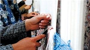 فعالیت40هزار بافنده فرش در چهارمحال و بختیاری