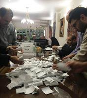 انتخابات هیات مدیره فروشندگان فرش تهران