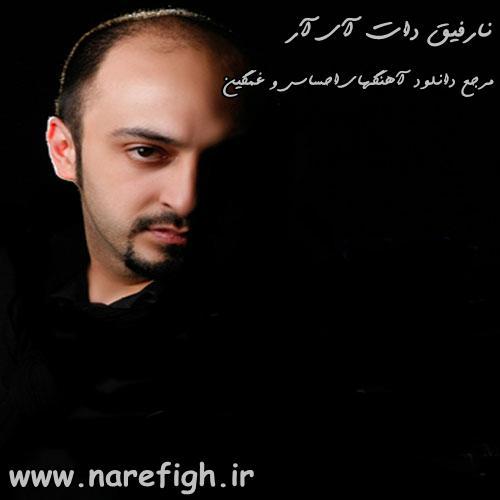 آهنگ مهلت مسعود مهرابی