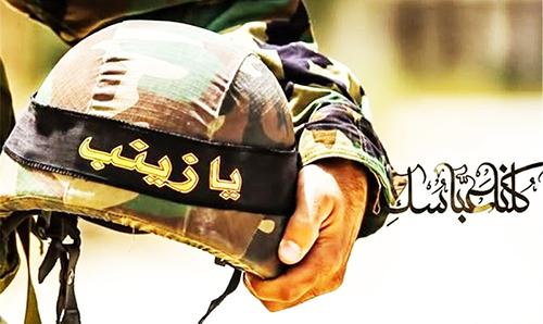 عکس مدافعان حرم