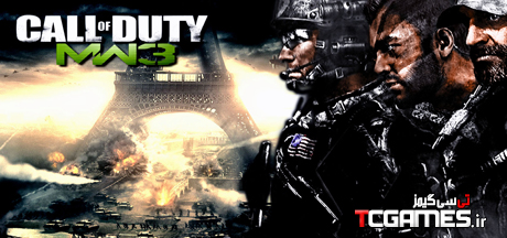 کرک نهایی بازی Call of Duty Modern Warfare 3