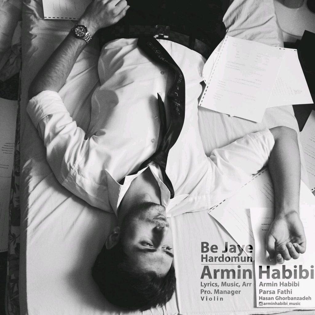 دانلود آهنگ جدید آرمین حبیبی به نام جای هردومون