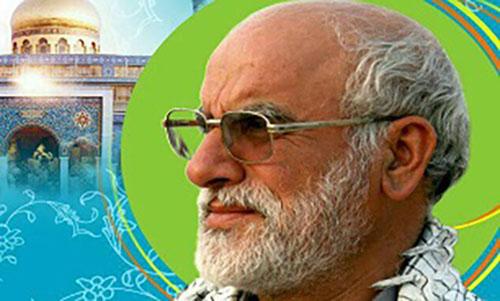 سردار شهید غلامرضا سمایی
