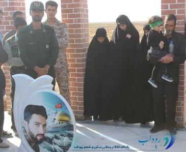 شهید مدافع حرم رضا دامرودی