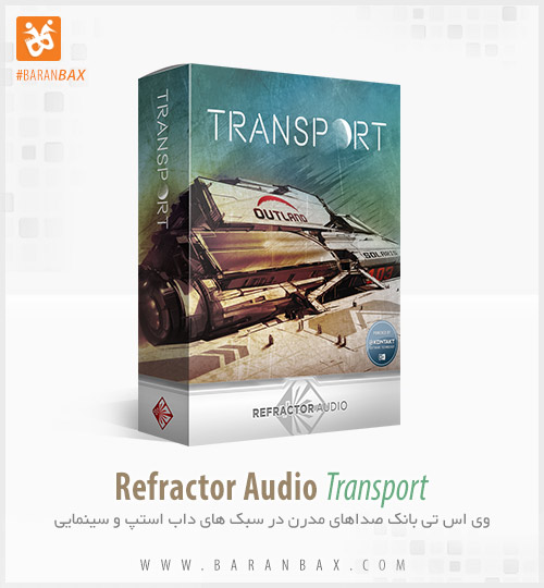 دانلود وی اس تی بانک صداهای داب استپ Refractor Audio Transport