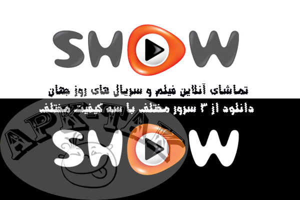 http://s8.picofile.com/file/8272820450/show_f.jpg