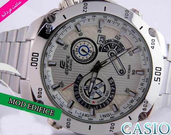 ساعت مچی کاسیو 1100 سفید
