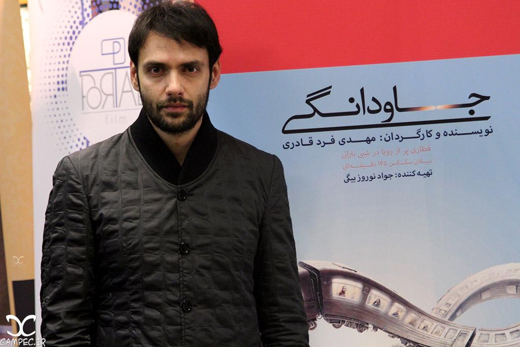 امیر علی دانایی در اکران خصوصی فیلم جاودانگی