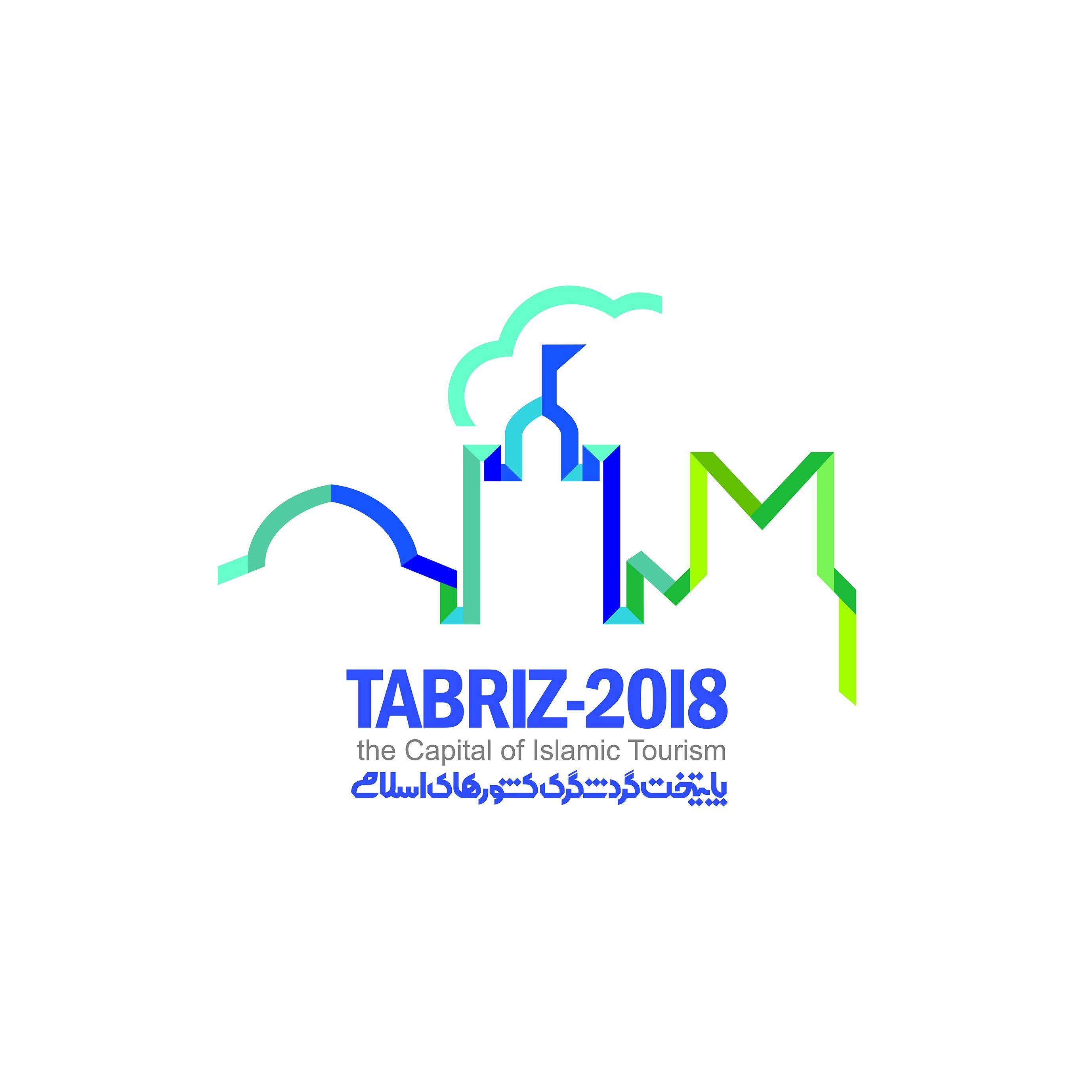 Tabriz-2018