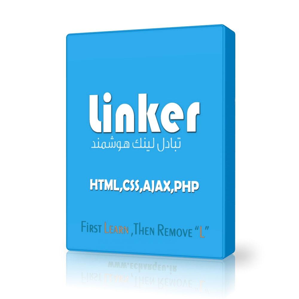 http://s8.picofile.com/file/8272972700/linker_banner.jpg