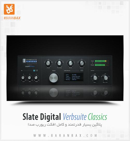 دانلود پلاگین ریورب Slate Digital Verbsuite Classics