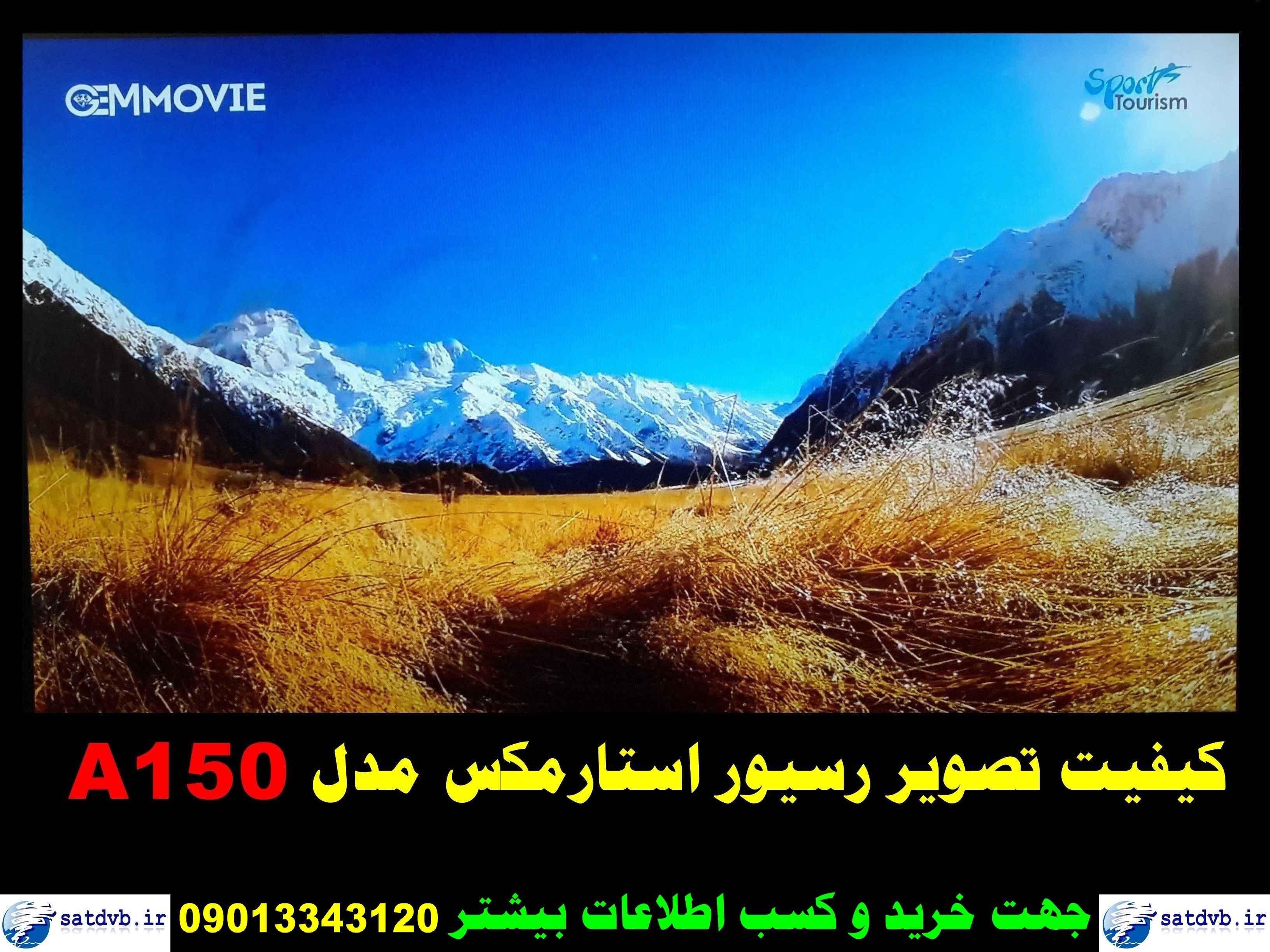 http://s8.picofile.com/file/8273094242/E.jpg