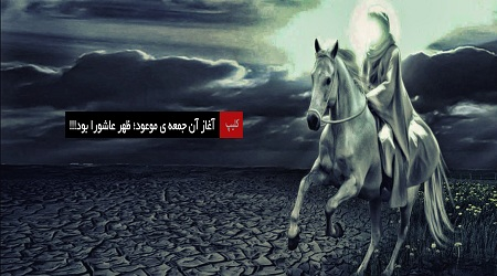 http://s8.picofile.com/file/8273113400/imam_zaman.jpg