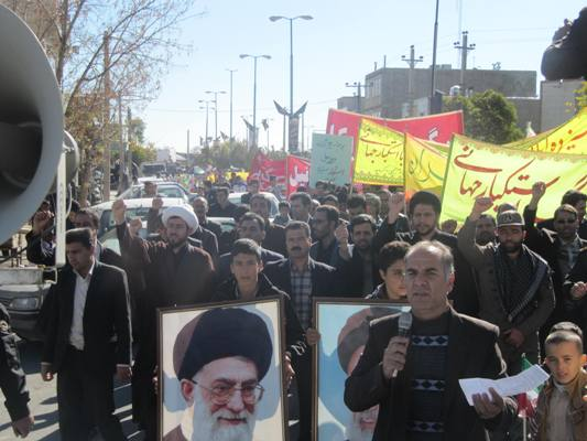 راهپیمایی 13 آبان شهر گرماب