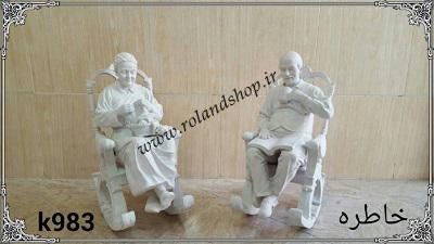 دکور حرفه ایی ، کالای رزین ، مجسمه پلی استری، مجسمه رزین پلی استر، مجسمه رزین ،مجسمه های پلی استر , تولید مجسمه , مجسمه , رزین، ساخت مجسمه ، ، پلی استر ، مجسمه رزین ، تولید مجسمه ، رزین ، مواد رزین ، فروش قالب سیلیکنی ، دکور مجسمه پلی استر ، قاب عکس پلی استر ، مجسمه دکوری ، دکور آرایشگاه ، دیزاین باغ ، دکور تالار ، آتلیه ، هفت سین ، دکوراسیون داخلی ،دکور زیبا ،دیزاین حرفه ایی