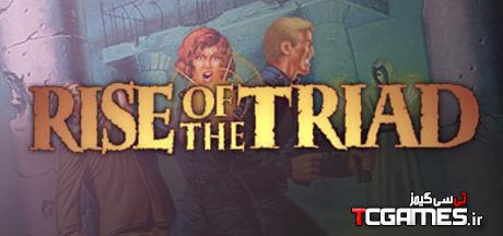 ترینر بازی Rise of the Triad