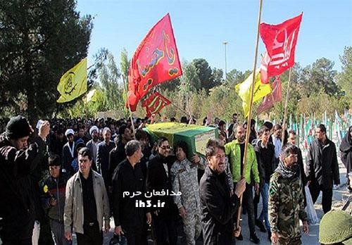 شهید مدافع حرم رجب غلامی