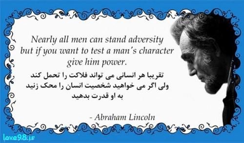 همه چی به زبان انگلیسیtest a man,s character give him power