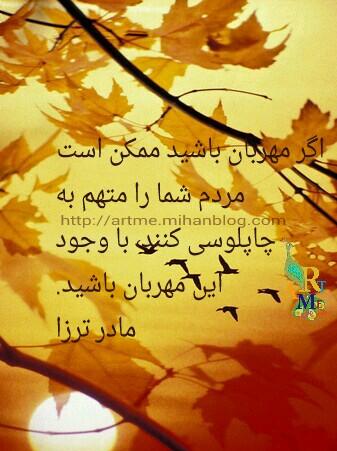 http://s8.picofile.com/file/8273509084/PicsArt_1451643651372.jpg