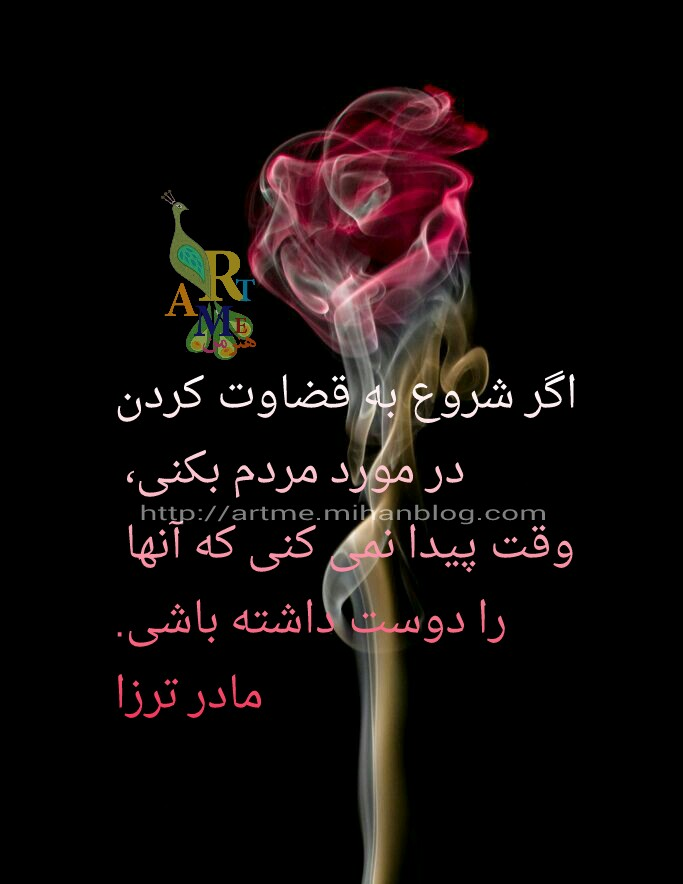 http://s8.picofile.com/file/8273509118/PicsArt_1451643864808.jpg