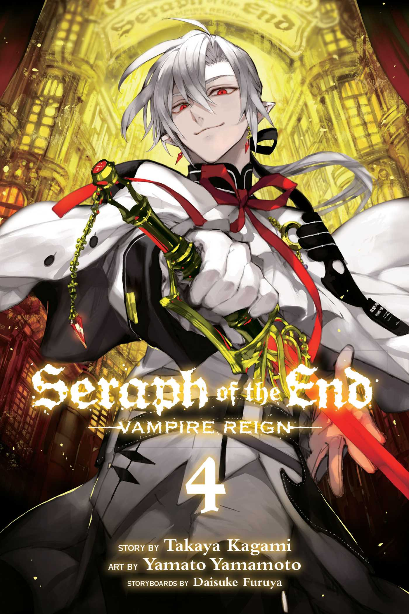 [تصویر:  seraph_of_the_end_vol_4_9781421571539_hr.jpg]