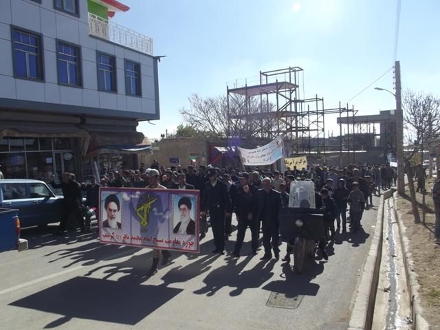 تقدیروتشکر از حضور شهروندان همیشه درصحنه کرسف درراهپیمایی روز13 آبان وگزارش تصویری مراسم