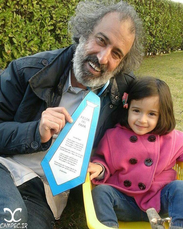 سیامک صفری با دخترش ایرما