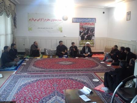 جلسه با فعالان شهر قهدریجان برای برپایی موکب پیاده روی اربعین
