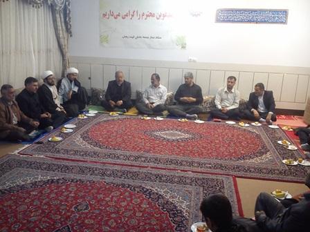 جلسه هفتگی ستاد نماز جمعه قهدریجان3 ابان