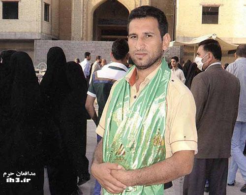 شهید مدافع حرم مسلمی