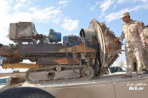 دستگاه حفاری تونل های داعش